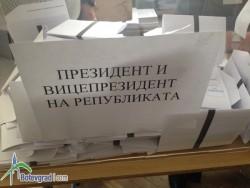 Ниска избирателна активност в ромските секции