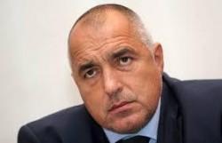 Премиерът Бойко Борисов обяви, че подава оставката на правителството