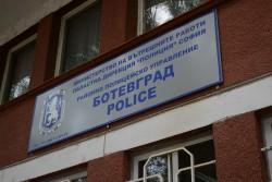 Кметът научил по неофициален път, че предстои смяна на ръководството на РУ-Ботевград