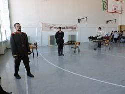 Първо ученическо състезание по стрелба с въздушна пушка