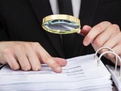 Община Ботевград обявява свободно работно място за вътрешен одитор