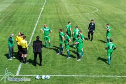 Футболистите със загуба в последния есенен кръг