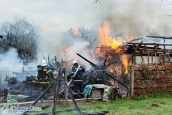 Пожар в Трудовец