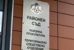 На съд за незаконно държане на оръжие и боеприпаси в с. Врачеш