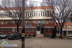Благодарствено писмо до ръководството на РУ Ботевград