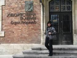Димитринка Томова открива самостоятелна изложба на рождения си ден