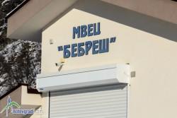 Собственикът на МВЕЦ-а ще съди общинска фирма ВиК