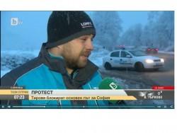 Полицията осуети блокада на обходния път за София при Врачеш
