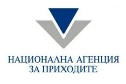 НАП и Община Ботевград организират работна среща с данъкоплатци, счетоводители и други заинтересовани лица