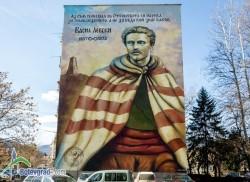 Графитът с образа на Васил Левски е завършен