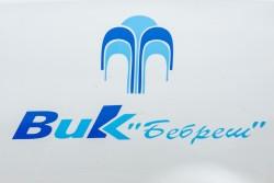 Авария на довеждащ водопровод в Литаково