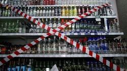 Забранява се продажбата и употребата на алкохол и масови прояви на открито в деня на парламентарните избори
