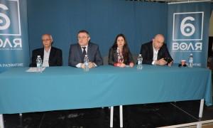 Биляна Маринова от ПП Воля беше днес в Етрополе