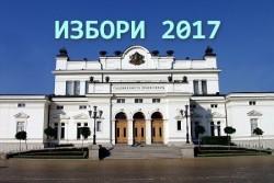 По колко преференции в Софийска област събраха кандидатите за народни представители от Ботевград
