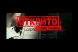 """Кметът по повод  предаването """"Открито с Валя Ахчиева"""": Абсолютно тенденциозно предаване!"""