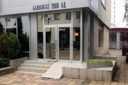 """Отчетът на """"Балкангаз 2000"""" бе приет без обсъждане"""