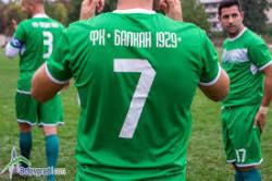 В събота ключов домакински мач на футболния Балкан