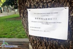 Започна третирането на тревните площи в общината против кърлежи и комари