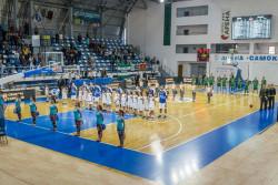 Запис на Рилски спортист - Балкан тази вечер то Телевизия Ботевград