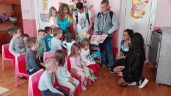 Деца получиха подаръци за Международния ден на книгата