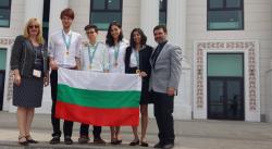 Български ученици с четири медала от Менделеевата олимпиада в Казахстан