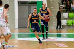 Венцислав Петков ще играе за Балкан от новия сезон