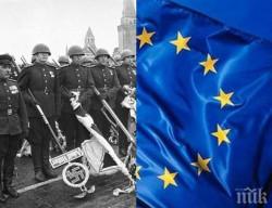ЧЕСТИТ ПРАЗНИК! Днес е 9 май – Ден на победата и Ден на Европа
