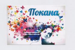 Над 20 български художници откриват изложба в Ботевград