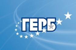 Народните представители от ГЕРБ – София област организират приемни за жителите на общините  Ботевград, Правец и Етрополе