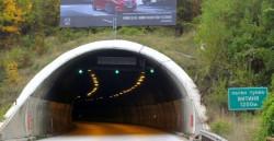 """АПИ: От 29 май до 2 юни се спира движението в тунел """"Витиня"""" на АМ """"Хемус"""""""