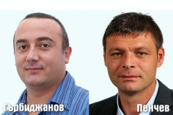 Георги Гърбиджанов напусна Общински съвет - Ботевград