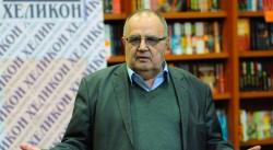 Божидар Димитров: Новото име на Македония да бъде Югозападна България