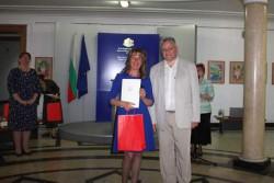 Боряна Нешкова с награда от Българския хоров съюз