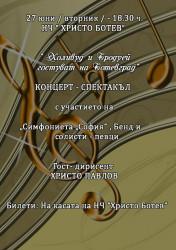 """Оркестър """"Симфониета """"София""""  представя хитове от Бродуей и Холивуд"""