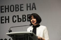 Съдия Цветинка Пашкунова, която първа бе избрана за член на Висшия съдебен съвет, е от Лопян
