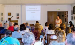 Туризмът в Община Ботевград заема сериозно място в стратегията на МИГ