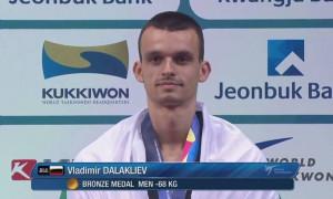 Бронзов медал за Влади Далаклиев от световното в Корея
