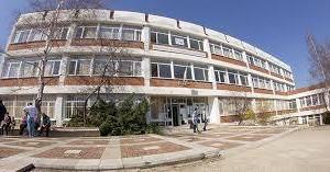 Професионалната гимназия  по компютърни технологии и системи – Правец получи статут на училище с национално значение