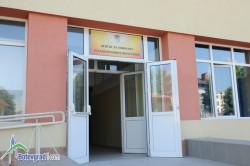 Община Ботевград набира персонал за дневен център за деца и младежи