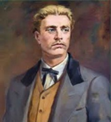 Ботевград ще отбележи 180 години от  рождението на Васил Левски