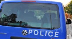 Маскирани пребиха брутално две жени в Борисовата градина (снимка 18+)