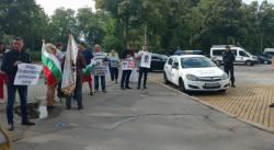 Граждани: Стига с циганските своеволия