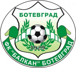 ФК Балкан пуска два вида пропуски