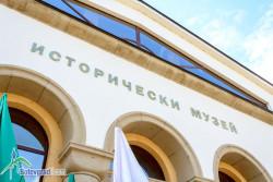 В музея ще бъде подредена изложбата на творби от пленера по живопис