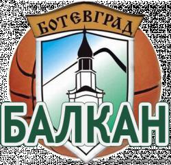 На турнир в Ботевград ще стане официалното представяне на Балкан