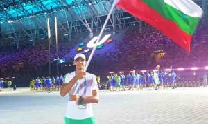 Далаклиев е знаменосец на българската делегация на Универсиадата