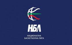 Балкан започва в НБЛ от II кръг