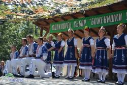 Фолклорна музика и много настроение на традиционния народен събор в Боженица