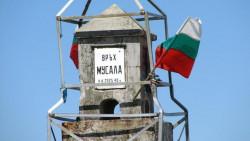 Президентът отказа да смени името на връх Мусала на Свети Иван Рилски