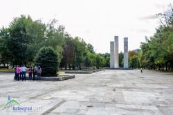 Започна реконструкцията на градския парк